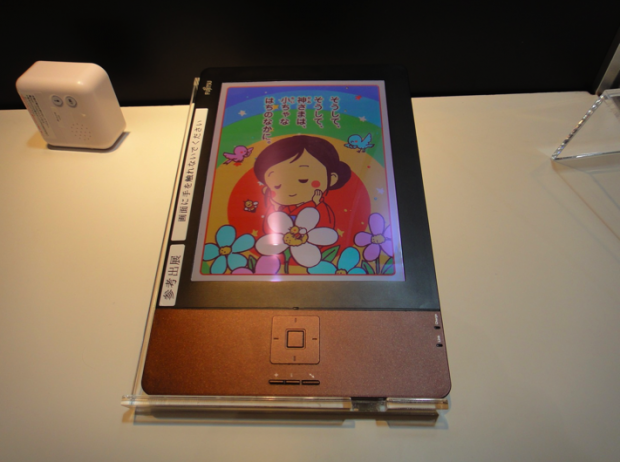 Fujitsu's Next Generation Color E-Ink