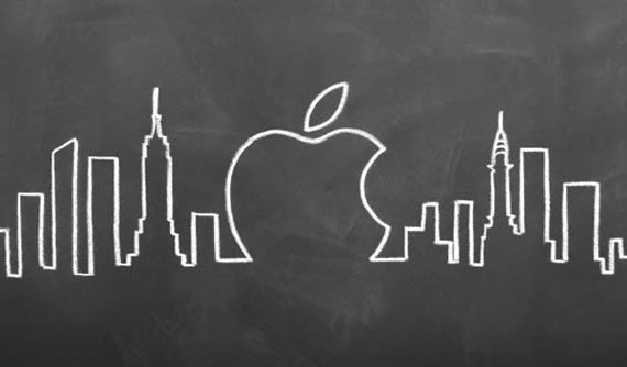 Apple Education Event 2012