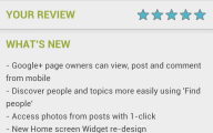 Google Plus Update 3.2