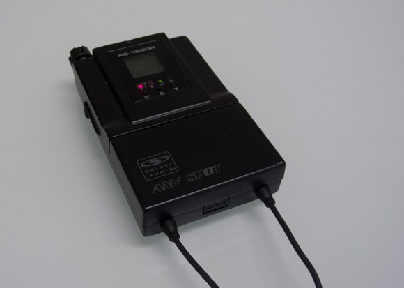 AS-1800 Receiver
