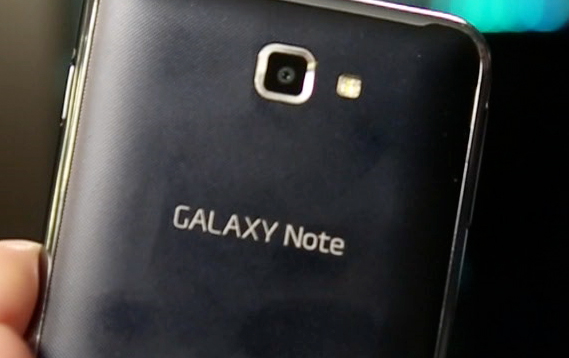 Samsung Galaxy Note - Review and Comparison